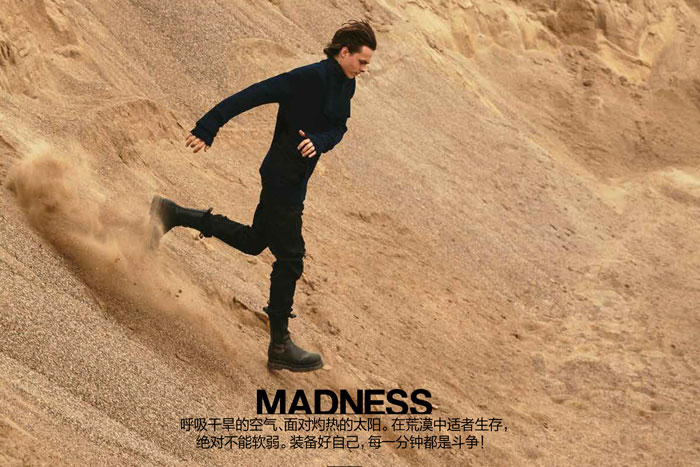 GQ CHINA _ MADNESS